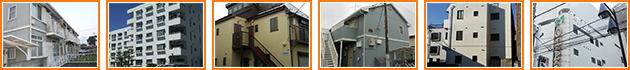 マンションの外壁塗装の施工事例