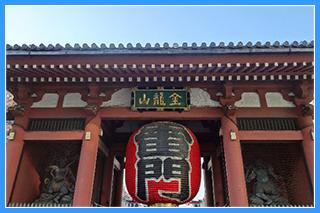 台東区の地域情報