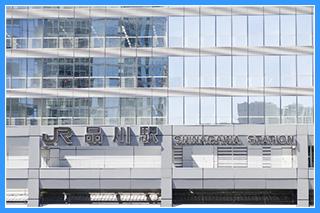 東京都品川区の特徴