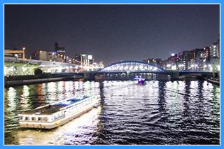 東京都北区の特徴