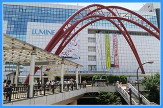 東京都立川市の地域情報