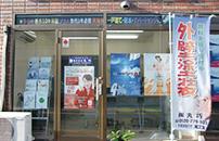 外壁塗装ラボ東大和店