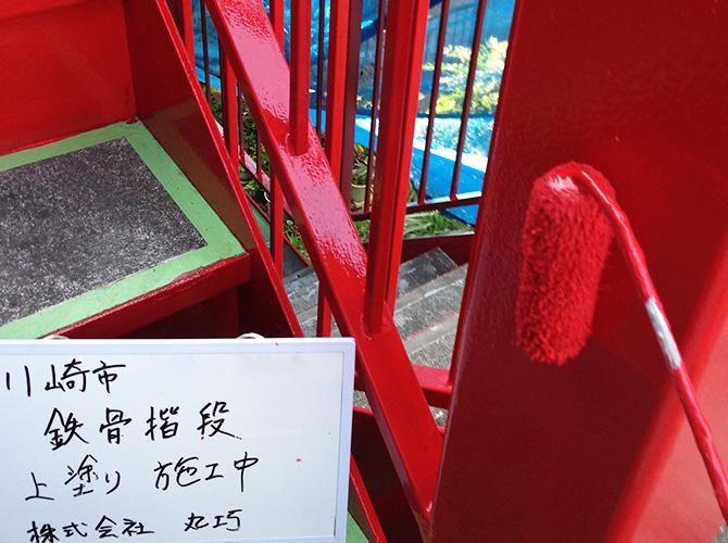 川崎市・横浜市のお客様にもご好評頂いております。