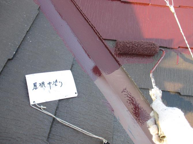 屋根塗装の中塗り塗装中のようすです。