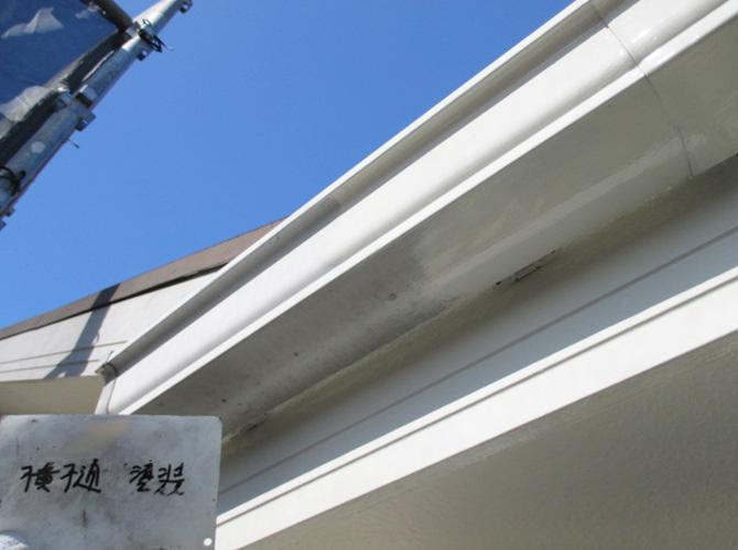 横樋塗装の施工中のようすです。