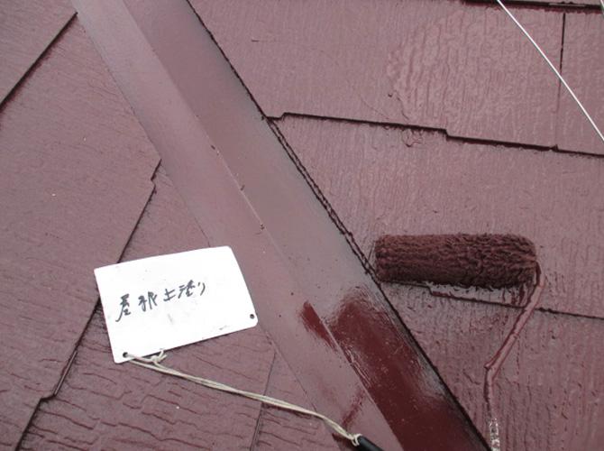 屋根塗装の上塗り塗装中のようすです。