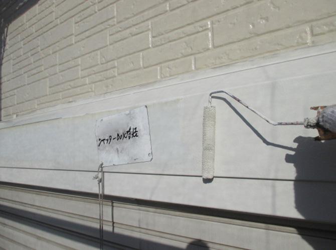 シャッターBOX塗装の施工中のようすです。