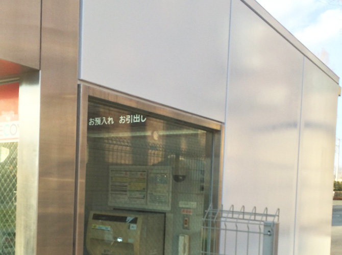 ATM外壁塗装の完了後