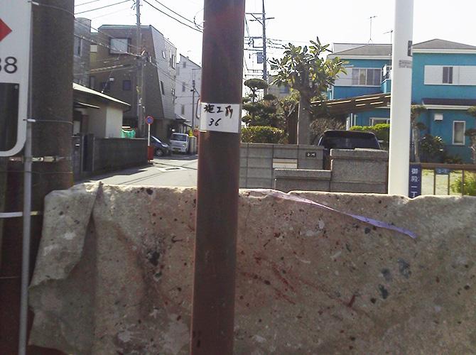 街路灯の塗装工事の施工前