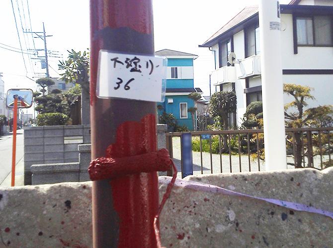 街路灯の塗装工事の施工後