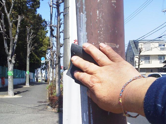 鉄部の塗装はしっかりとケレンすることが大切です。
