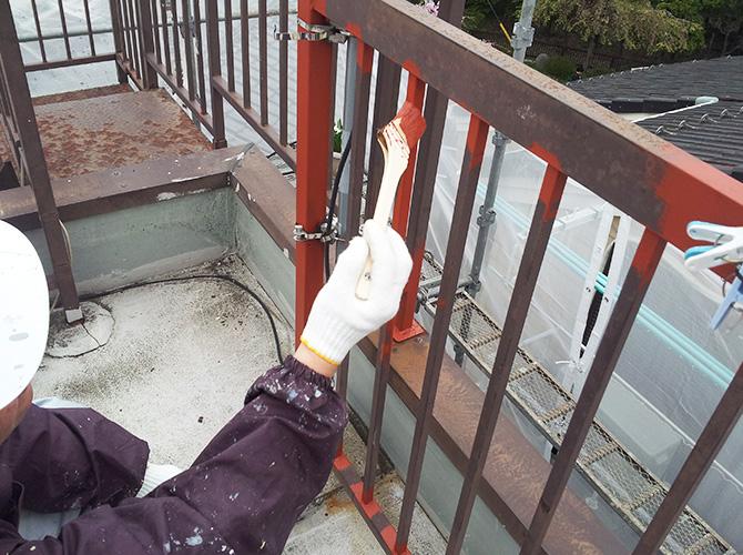 手摺鉄部のサビ止め塗装
