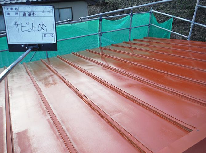 屋根のサビ止め塗装の施工後