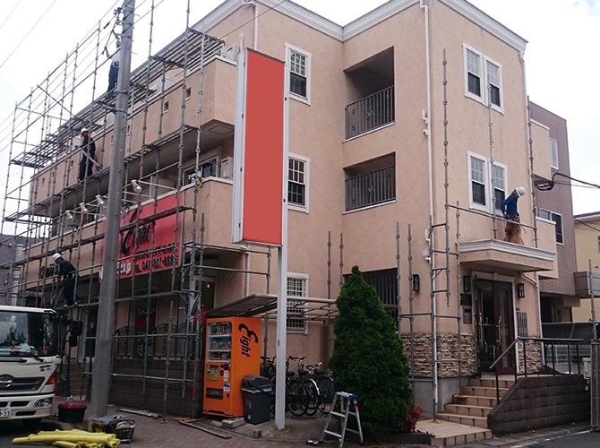 千葉県市川市のマンションの外壁塗装・修繕工事の施工前