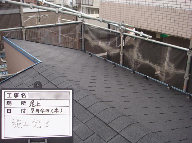 屋根塗装の施工完了です。