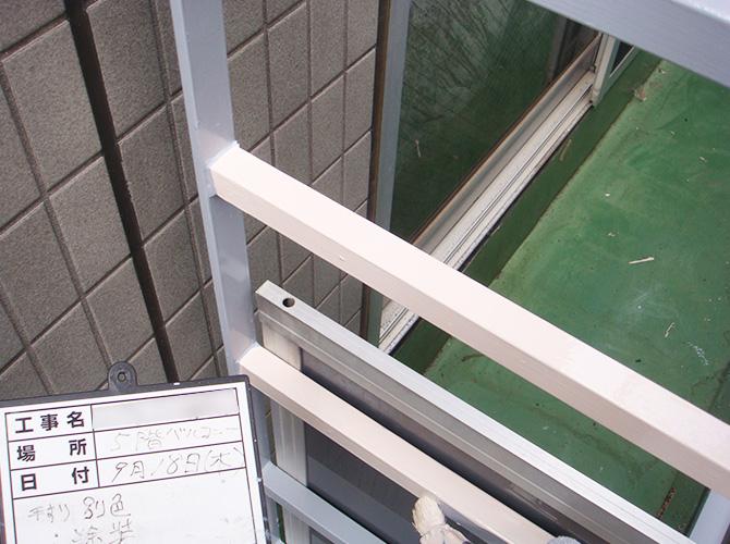 5階バルコニーの手すりを別色で塗装中です。