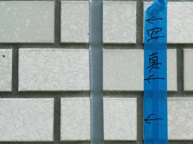 外壁タイルの目地補修もお任せ下さい。