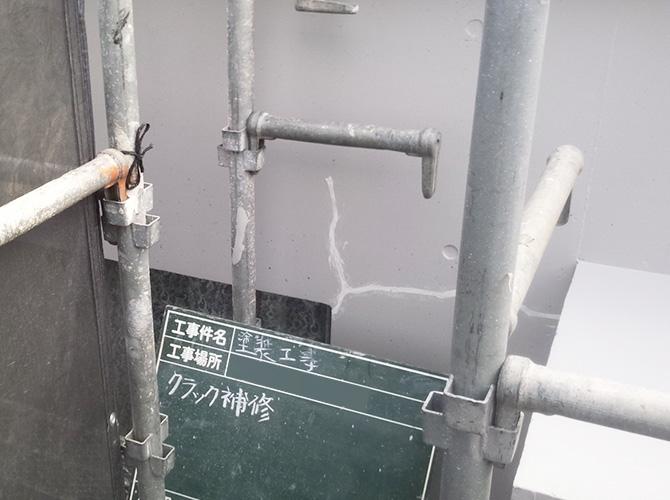 外壁のひび割れ補修中のようすです。