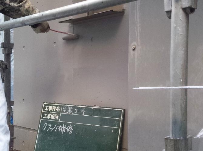 コンクリート外壁もしっかりと補修します。