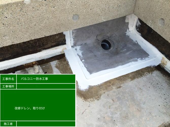 屋上の防水工事もお気軽にご相談ください。