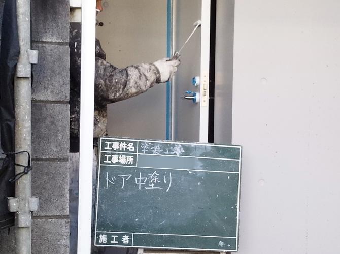 ドアなどの鉄部錆止め塗装もお任せ下さい。