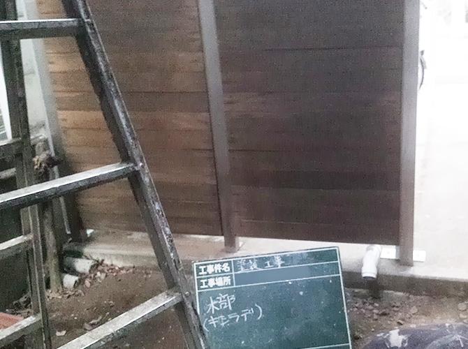 外構や木部など各種塗装工事が施工可能です。