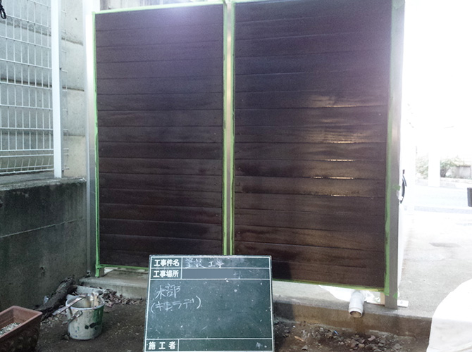 木部塗装の施工完了後。