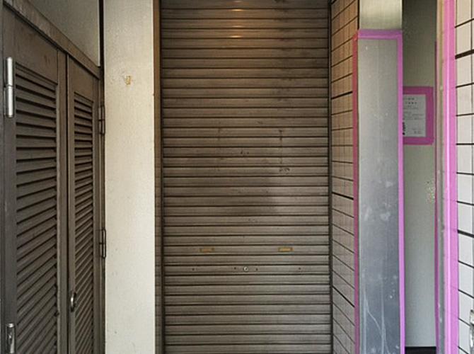 新宿区ビルシャッター錆止め塗装工事の施工前