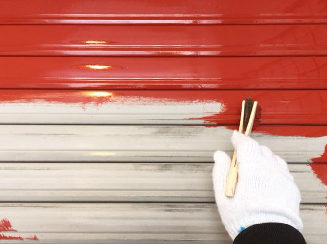 シャッターなどの鉄部塗装はお任せ下さい。