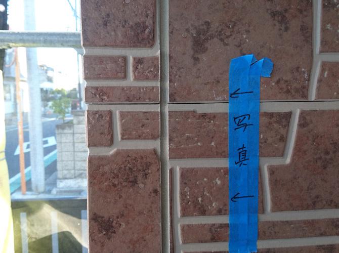 外壁目地のシール補修前の状態です。