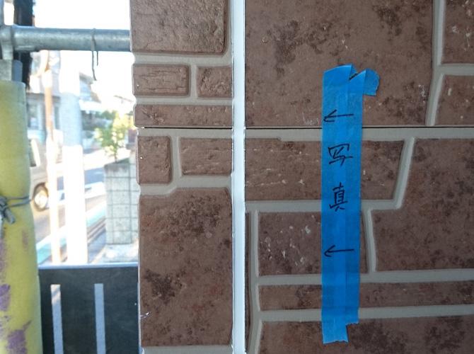 外壁目地のシール補修完了後のようすです。