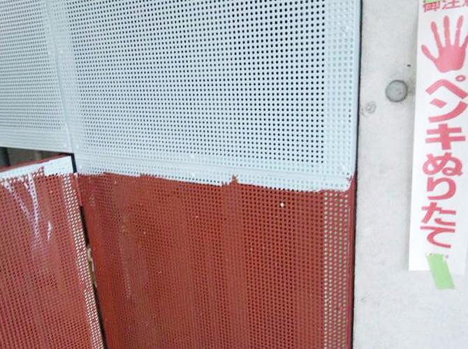 塗装工事中はペンキにご注意ください。