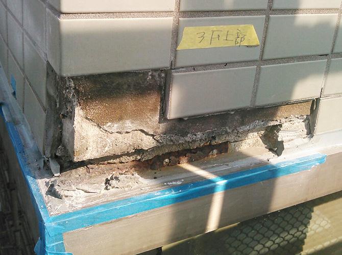 東京都江東区ビルの外壁タイル補修工事の施工前