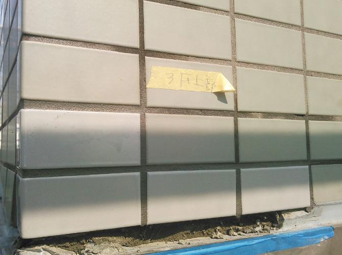 東京都江東区ビルの外壁タイル補修工事の施工後