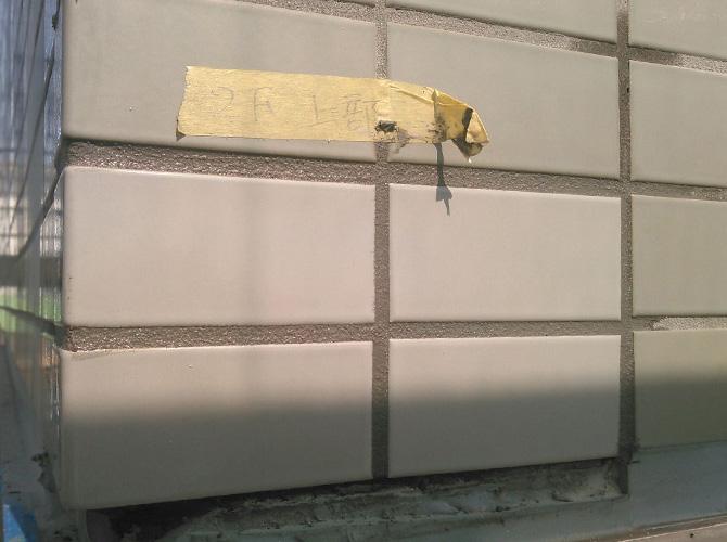 外壁タイルの補修完了後のようすです。