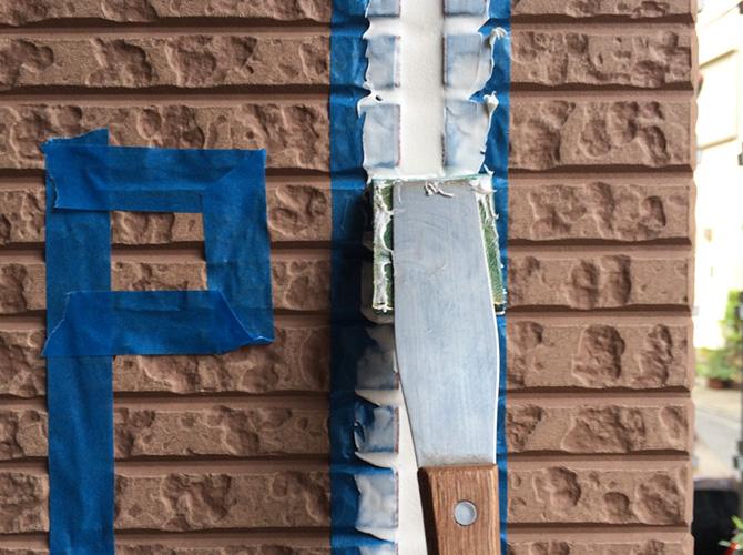 外壁目地の奥までしっかりと材料を均します。