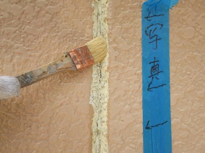 外壁目地部分にプライマーを塗布します。