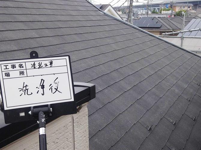 屋根の高圧洗浄後のようすです。