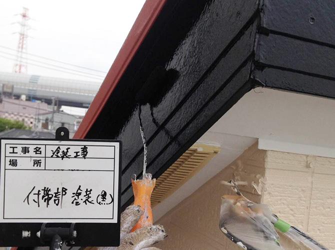 破風など付帯部の塗装もおまかせ下さい。