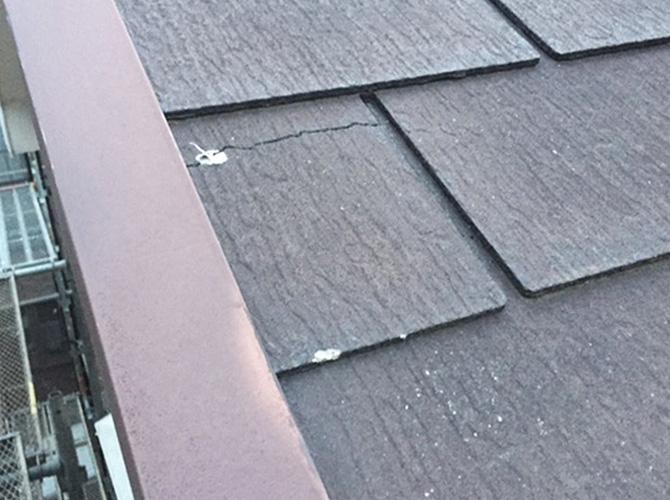 屋根のひび割れ補修の施工前のようすです。