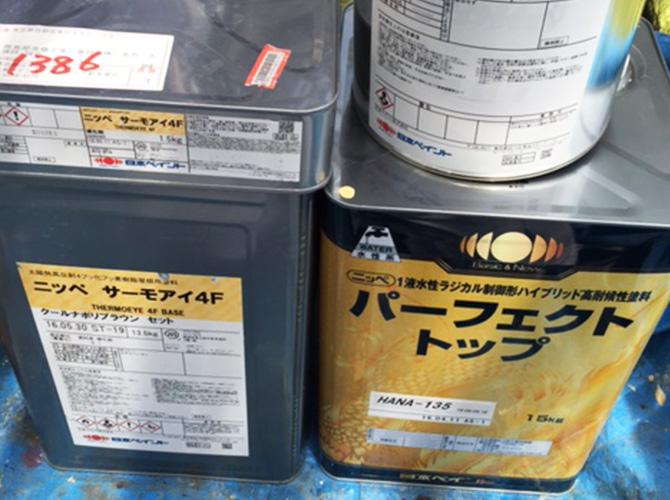 今回の塗装工事で使用する塗料です。