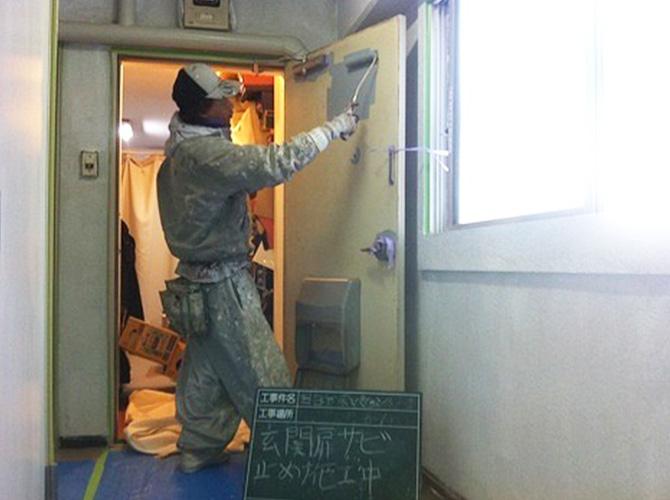 玄関扉のサビ止め施工中です。
