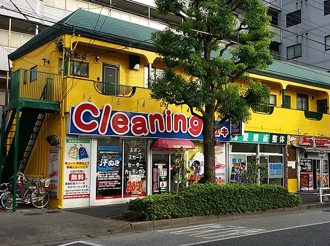 東京都足立区西竹の塚アパートの外壁塗装・屋根塗装工事の施工後