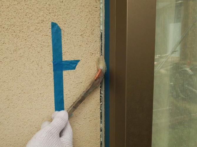 プライマーを塗り密着性を高めます。