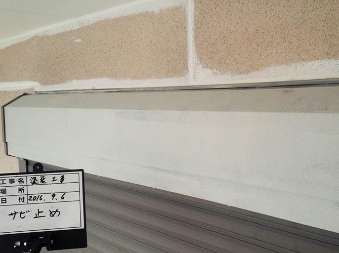 外壁・屋根以外の付帯部の塗装もお任せ下さい。