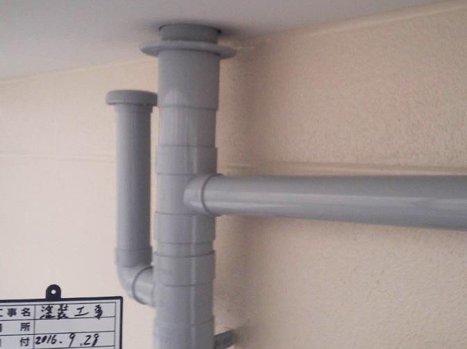 排水管塗装の完了後のようすです。