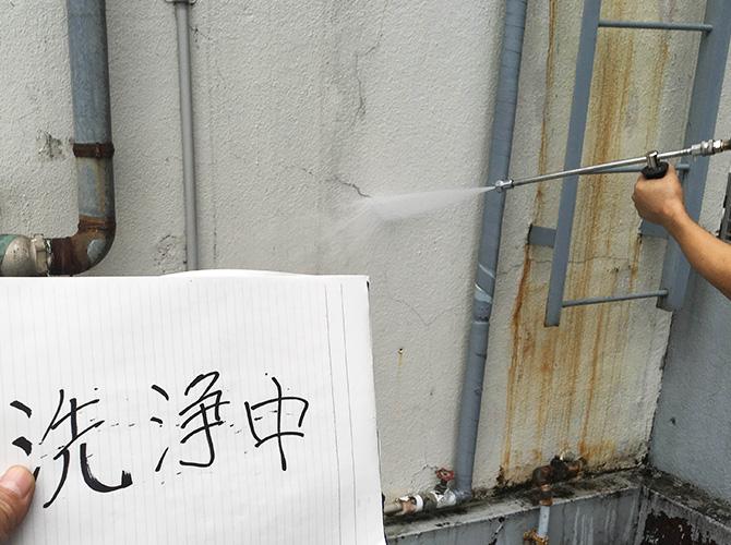 外壁補修・塗装前の洗浄中のようすです。