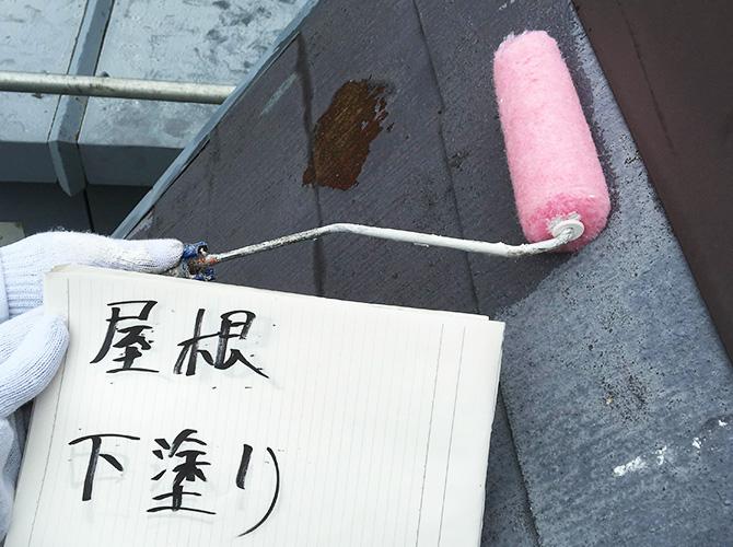 屋根塗装の下塗り施工中のようすです。