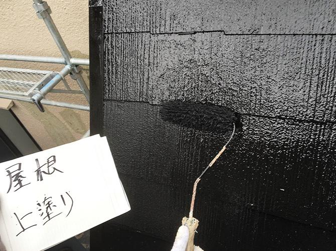屋根塗装の仕上げ塗り施工中のようすです。