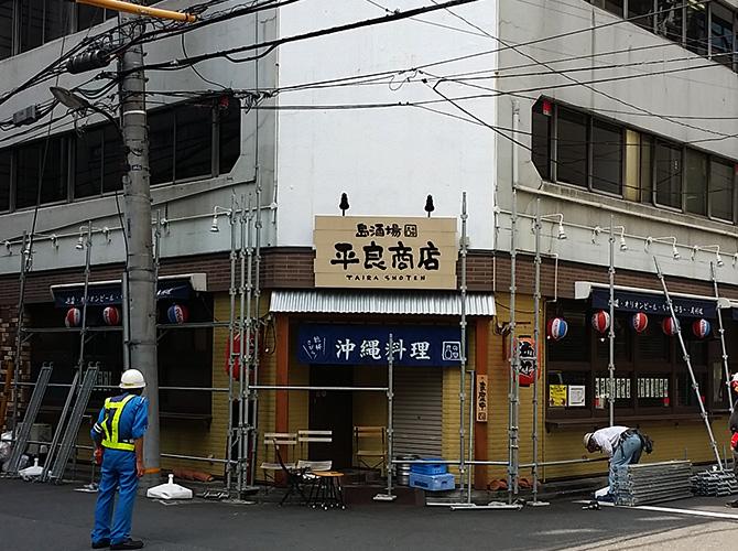港区新橋ビルの外壁補修・塗装・屋根塗装工事の施工前